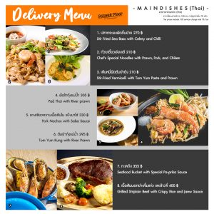 Manu Delivery_4